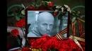 Программа Одна Родина. Олесь Бузина - подлинный герой постсоветской Украины