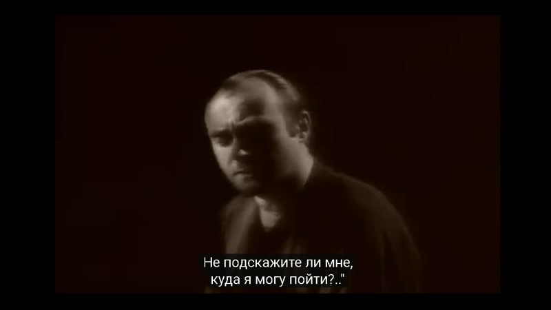 Phil Collins Another Day In Paradise RUS 1989