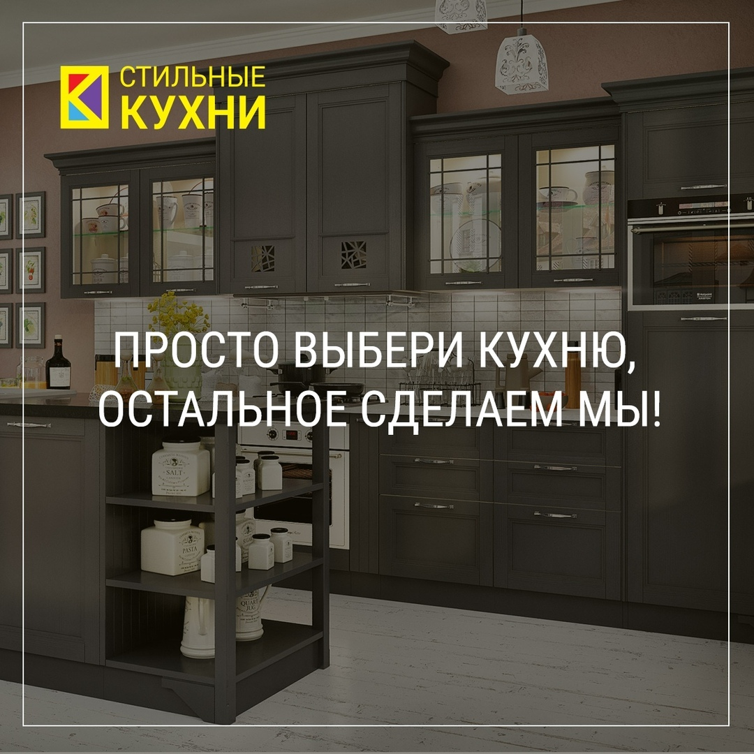 -64392368_457316321