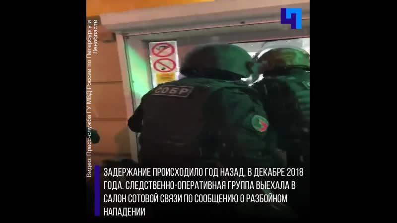 Бандиты падкие на салоны сотовой связи получили свои уголовные дела