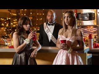 Alina Lopez, Isabel Moon - Prom Night Revenge: Part 3 (Threesome, Dress, Smallass, Cumshot, Cumswap, Teen, Tattoo, Interracial)
