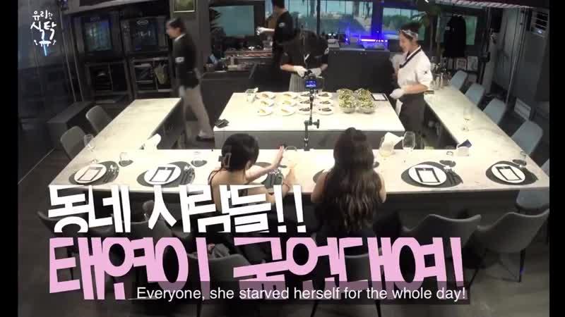 Yuri's winning recipe ep 8 1