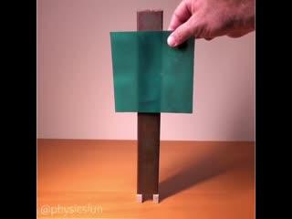 Познавательная физика