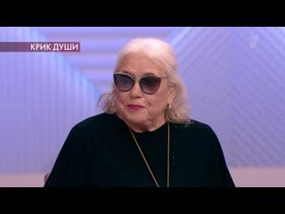 Лидия Шукшина: Меня обманули все иродня, иАлибасов. Пусть говорят