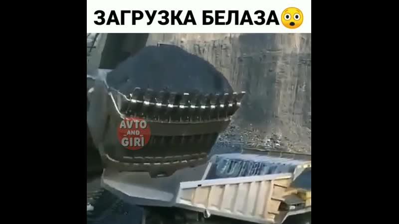 Загрузка БелАЗа
