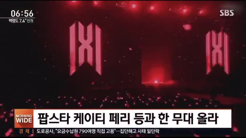 MONSTA X attends Jingle Ball tour 2 years in a row Share the same stage with Popstar Katy Perry Captivate local fans with t