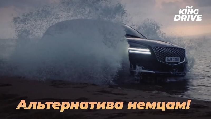 Genesis GV80: новый конкурент для Audi Q7, BMW X5 и Mercedes GLE