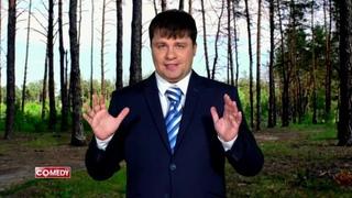 """""""Comedy Club"""" 15 сезон - 15 серия / выпуск (эфир 13.09.2019) Камеди Комеди Клаб на тнт"""