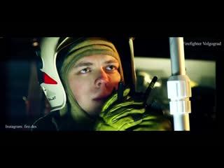 Пожарная охрана МЧС России. БИ - 2 Мы не ангелы парень