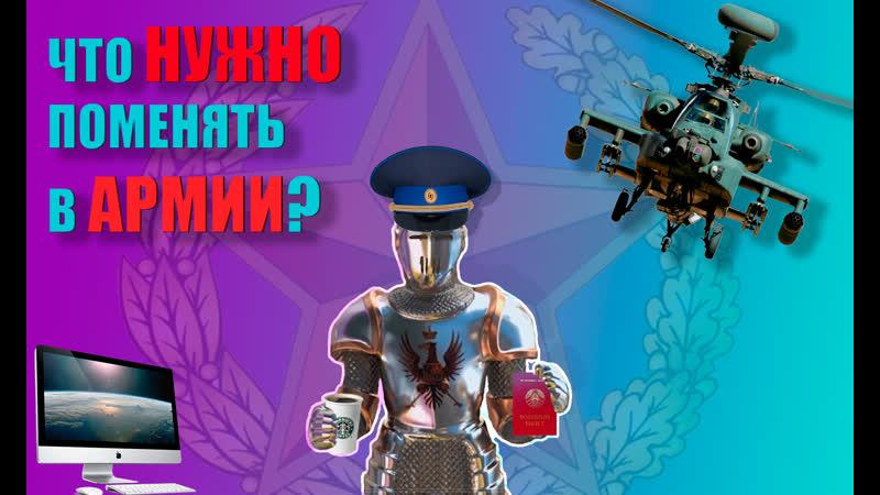 Армия Беларуси: отсрочки, положение дел, перспективы