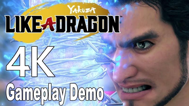 Yakuza: Like a Dragon/Yakuza 7 - Gameplay Demo Walkthrough No Commentary [4K]