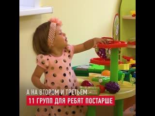 Открытие детского сада на улице Северной в Вологде