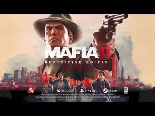 Mafia 2: Definitive Edition. Уже в продаже