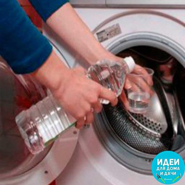 Способ стирки, о котором знают единицы. Белье будет белоснежным и благоухающим.. Иногда стирка доставляет немало хлопот. Основная задача найти правильное моющее средство для стиральной машины.