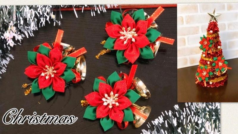 つまみ細工 ポインセチアを作ろう♪ダイソー商品と家にある生地でChristmas ornament作り kanzashi flower fabric flower