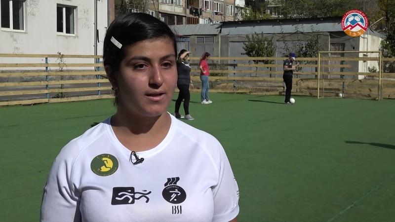 ՀՖՖ-ն աջակցում է Հայաստանում կույր ֆուտբոլի զարգացմանը