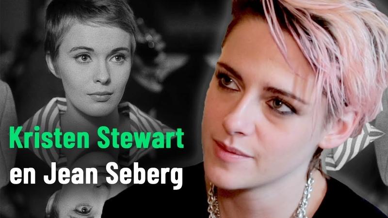 Kristen Stewart parle de son rôle de Jean Seberg 🎬