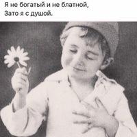 Казнабаев Фарит