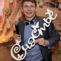 Oleg Ledenev