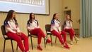 Классная встреча с представителями сборной России и РТ по синхронному катанию на коньках