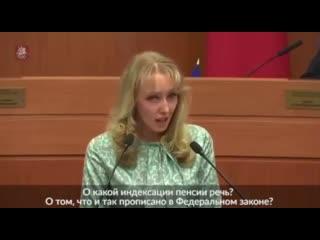Депутат Екатерина Енгалычева о поправках