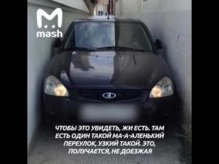 В Дагестане водитель послушал совет друга, как сократить дорогу, и застрял в переулке