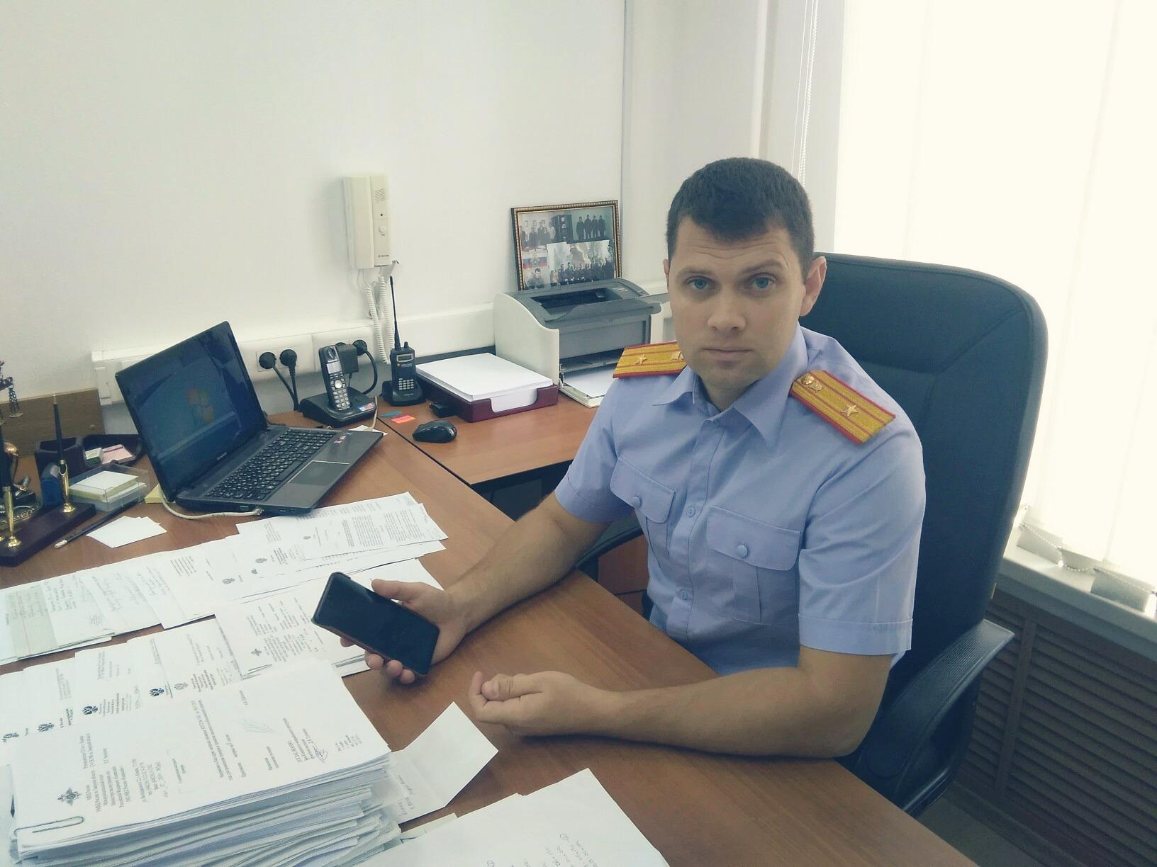 19 июля состоялось представление нового руководителя кимрского следственного отдела