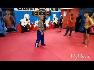 11 В.Н.Крючков. упражнения для боевой практики. Комбинация