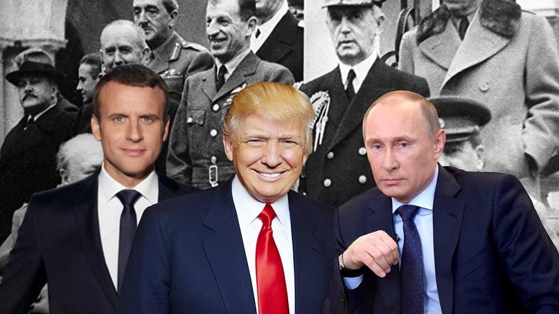 Новая «Ялта»: Путин меняет бесполезную «Семерку» на реальную «Пятерку», изображение №1