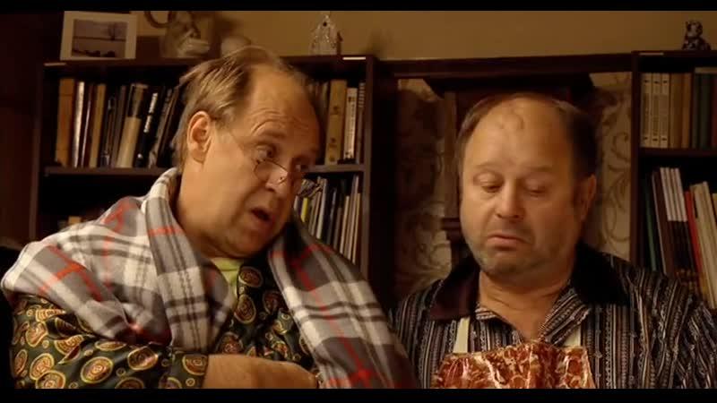Классные мужики 2010 комедия мелодрама 5 8 серия из 8