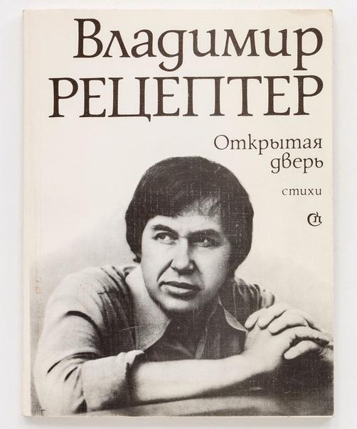 На моем рабочем столе лежит амбарная книга, куда я вписываю всякую всячину: что делать, а иногда что приснилось Перелистывал и наткнулся на запись: «Всю ночь с Ольгой сочиняли мюзикл «Дорогой