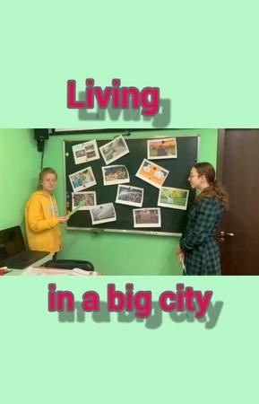 """Школа Английского Языка Лобня on Instagram Жизнь в большом городе имеет сплошные плюсы 🏙️ Так ли это Наши ученицы из группы Cosmic B1 пытались разобраться в этом вопросе Они…"""""""