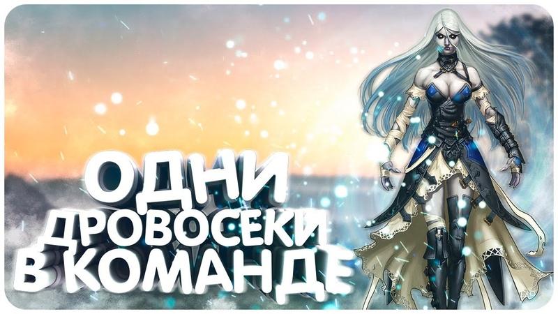 ХОРОШИЙ ГАНГЕР Банши Prime World
