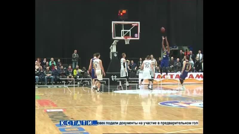 Баскетбольная рок-волна прокатилась по Нижегородскому Дворцу Спорта.