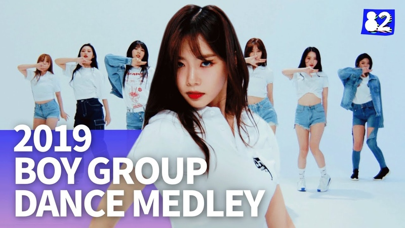 Kpop Girl Group Dances to Boy Group Songs 2019 by Dreamcatcherㅣcover82 4K