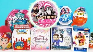 СЮРПРИЗ MIX! Куклы LOL Lights Glitter, Фантастическая четверка, ТРОЛЛИ, ЛОЛ Unboxing Kinder Surprise