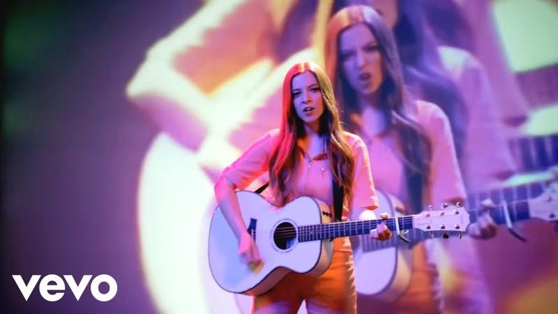 Jade Bird Uh Huh Official Video