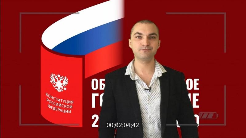 Как снимают агитационные ролики за поправки в Конституцию Жизнь в России