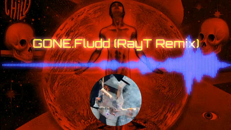 Как делишки RayT remix