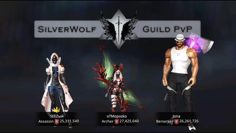 Darkness Rises EU SilverWolf Guild PvP 25 05 2020