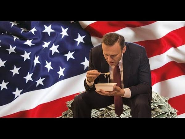 23 декабря 2020г США обеспокоены готовящимся в России указом о Голосе Америки и Радио свободы