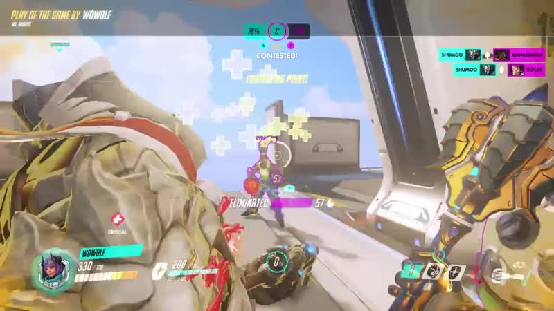 A Most Satisfying Boop