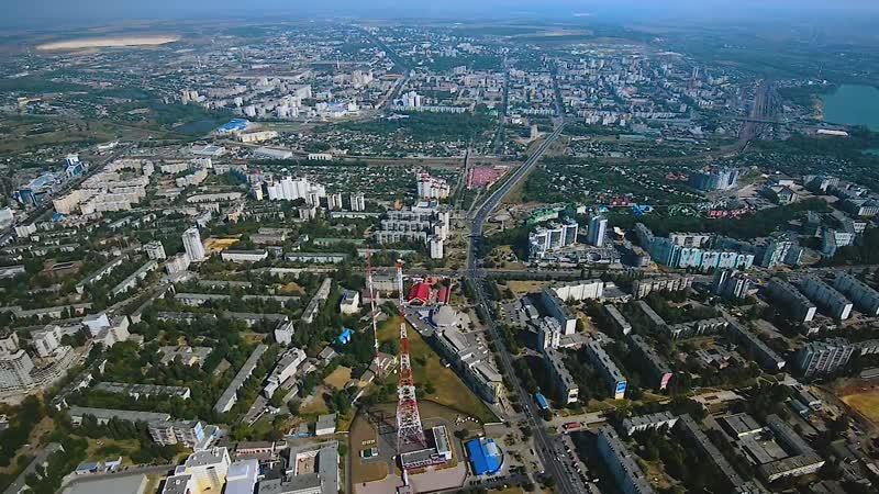 1080р Белгород Харьковская гора съемка с самолета belfuji