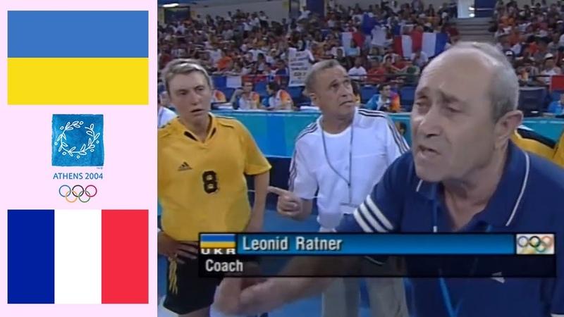 Ukraine vs France ● Women's Handball Bronze Final ● Olympic Games Athens 2004