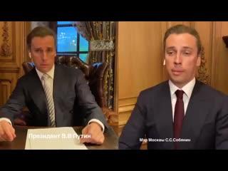Галкин спародировал диалог Путина с Собяниным о прогулках в Москве.mp4