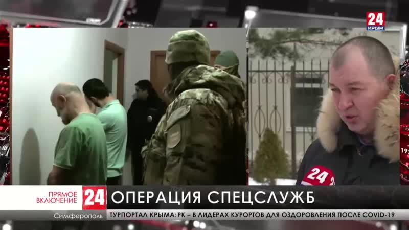 Массовые задержания членов запрещённой в России террористической организации прошли по всей стране