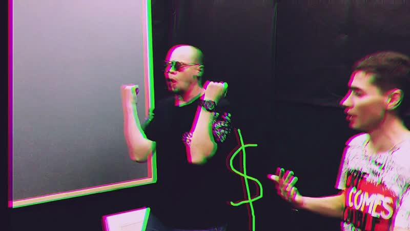 TRVCY HVLL x Eazy Trick на студии Celebrimor Sound