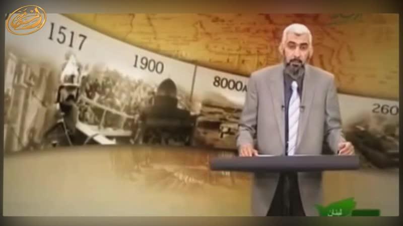 Сионисты и политика разделения исламского мира Рагиб Сирджани