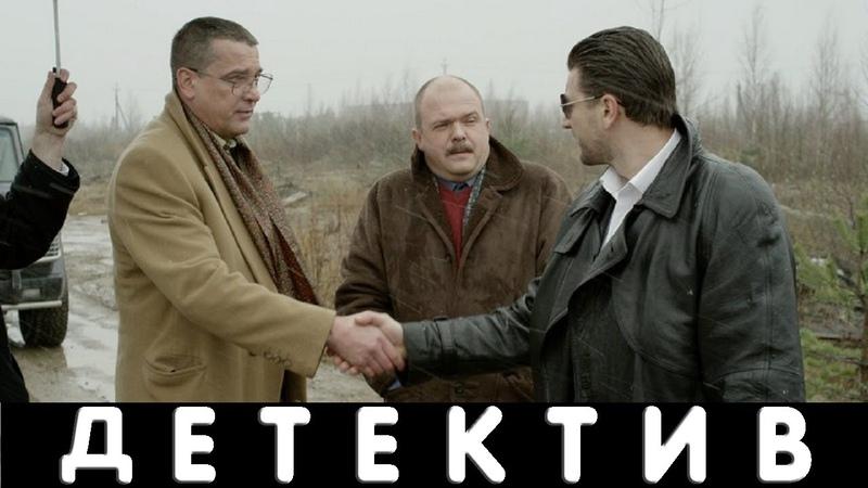 Сильный фильм про шпионаж Ментовские войны Спецотдел Русские детективы