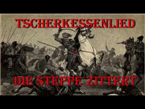 Sing with Karl Tscherkessenlied Die Steppe zittert Guitar Version